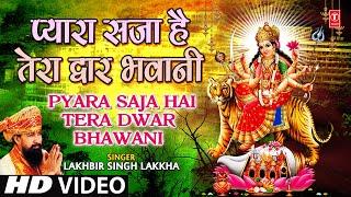 [Full Song] -PYARA SAJA HAI TERA DWAR BHAWANI
