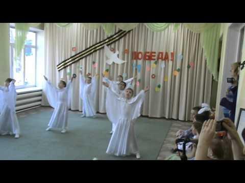 хореографическая группа