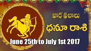 Rasi Phalalu | Dhanu Rasi | June 25th to July 1st 2017 | Weekly Horoscope 2017 | #Predictions