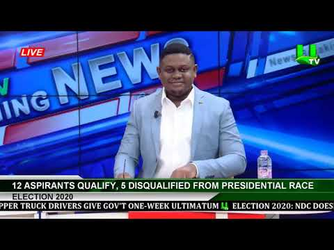 Discussing Now : 12 Aspirants Qualify, 5 Disqualified From Presidential Race