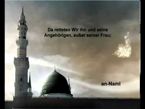 Sura Die Ameisen <br>(An-Naml) - Scheich / Saud Alschureim -