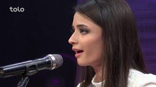 Dera Concert - Episode 16