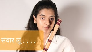 Sawaar Loon-The Golden Notes- Palak Jain