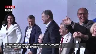 Випуск новин за 13:00: Обвал шахти на Донеччині