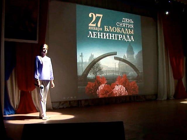 Последние герои блокадного Ленинграда