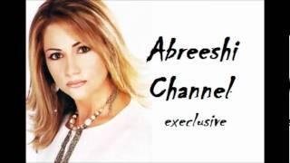 تحميل اغاني Abreeshi | جوليا بطرس - يا أيها الكبار MP3