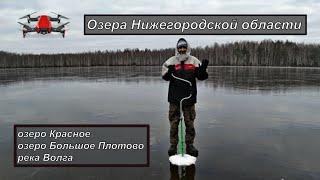 Красное озеро рыбалка лучшее место для ловли с берега