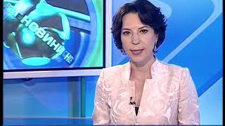 """Объектив-новости"" 24 июня 2019"