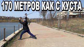 Харьков рыболовные карповые удилища