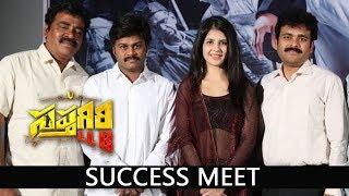 Saptagiri LLB Success Meet | Sapthagiri | Kashish Vohra