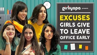 Excuses Girls Give To Leave Office Early | Girliyapa's ChickiLeaks