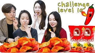 Video REAKSI ORANG KOREA CHALLENGE MAICIH 10/SPICY CHIP MUKBANG/인도네시아 매운과자 먹방 MP3, 3GP, MP4, WEBM, AVI, FLV Agustus 2019
