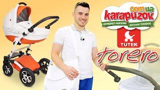 Tutek Torero -  видео обзор детской коляски 2 в 1 от karapuzov com ua (Тутек Тореро)