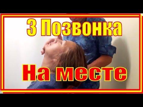Санатории нижегородской области с лечением позвоночника