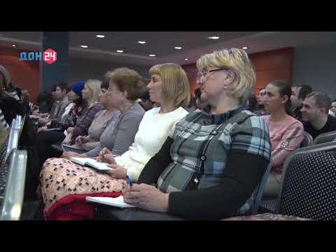 Управлением Россельхознадзора проведен семинар-совещание по вопросу электронной ветеринарной сертификации в Ростовской области