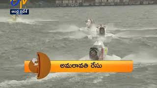 8 PM | ETV 360 | News Headlines | 16th November 2018 | ETV Andhra Pradesh