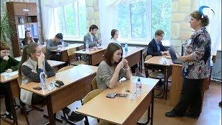 Новгородские выпускники написали ЕГЭ по русскому языку