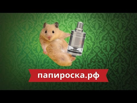 Обслуживаемый бакомайзер - Nextgen (Yeahsmo) - видео 1