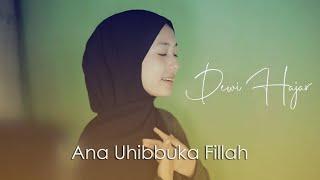 Ana Uhibbuka Fillah - Cover by Dewi Hajar