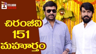 Chiranjeevi 151 Movie Details  Megastar Chiranjeevi  Ram Charan  Surender Reddy  Telugu Cinema