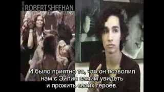Роберт Шиэн, Robert Sheehan interview by Swide.com (russian subtitles)