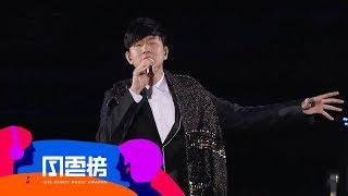 林俊傑 JJ Lin - 聖所/我繼續/黑夜問白天/偉大的渺小/末日之戀【第 13 屆 KKBOX 風雲榜 風雲大使】