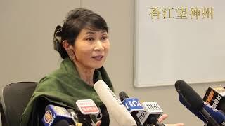 毛孟靜公布消防內部有關831太子站文件