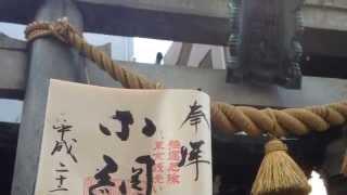 小網神社ご朱印by御朱印ガール