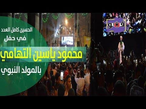 تحميل الشيخ محمود القزاز سمعنا mp3