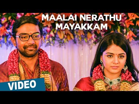 Maalai Nerathu Mayakkam Official Teaser 2 | Gitanjali Selvaraghavan | Amrit