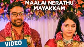 Maalai Nerathu Mayakkam - Official Teaser 2