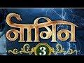 nagin3 last episode video download