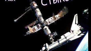 Kerbal Space Program Tutorial #2 Стыковка