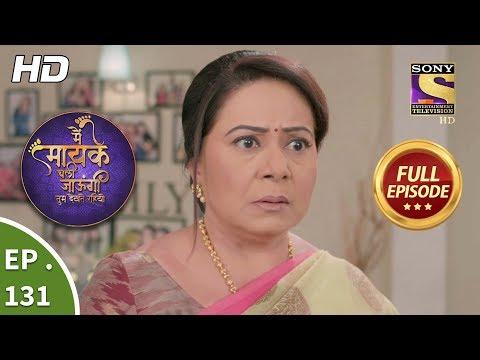 Main Maayke Chali Jaaungi Tum Dekhte Rahiyo - Ep 131 - Full Episode - 13th March, 2019