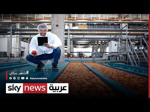 العرب اليوم - أزمة نقص العمالة تزيد الضغوط على أسعار الغذاء العالمي