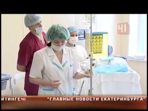 Вакцина гепатит столбняка