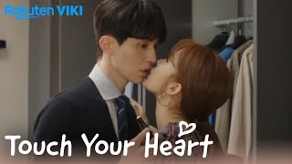Touch Your Heart - EP12 | Lip Balm Kiss
