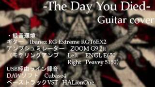 ARCH ENEMY - The Day You Died on Guitar (Recorded with Cubase 4)