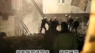 上海深夜强拆现场直播.flv