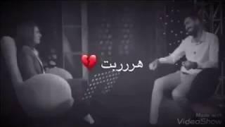 عندما سألوه عن حبيبته ماذا اجاب الشاعر صادق طلال ???? ☹️ !! 2018 تحميل MP3