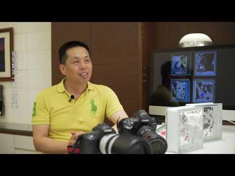 臺中市第24屆大墩美展 攝影類第一名得獎感言 林河癸先生