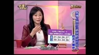 吳美玲姓名學-感情上做自己更受歡迎的女人姓名筆劃