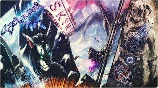 СТАРЕЙШИНЫ ВЫСОКОГО ХРОТГАРА - TES V: Skyrim Legendary Edition mods [ВЕЧЕРНИЙ STREAM]