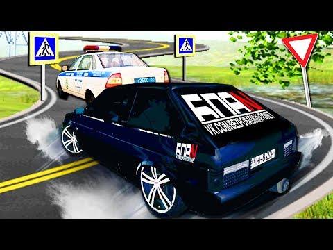 Машинки - Полицейская машинка Редди Вилли Скорая помощь и Пожарная машина в новом видео для детей видео