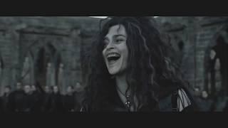 Беллатриса и Волдеморт - Я полюбила бандита!