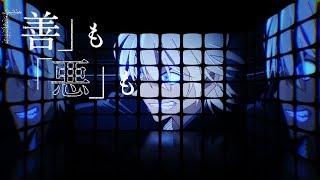 福山雅治-零-ZERO-LIVEatBUDOKAN2018劇場版『名探偵コナンゼロの執行人』CollaborationMusicClipShortver.