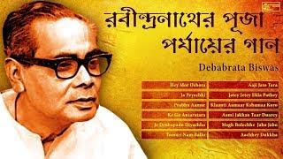 Megh Bolechhe Jabo Jabo | Rabindra Sangeet | Puja Parjay Vol