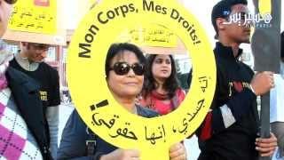 Hespress.com: Amnesty-maroc et le 8 mars 2014