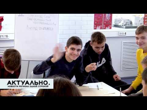 Актуально Великие Луки / 19.11.2020