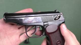 Пневматический пистолет МР 654 К глубокая полировка от компании CO2 - магазин оружия без разрешения - видео 3